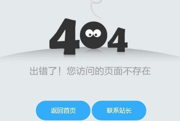 seo恢复排名技巧网站经过改版百度排名掉了怎么解决